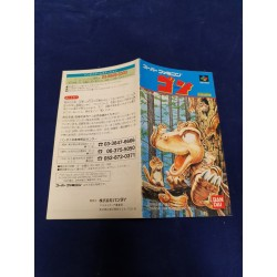 Nintendo - GON Instruction manual - Super Famicom NTSC J