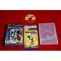 Nintendo - Mickey Mouse Magical Mirror Jap Game Cube