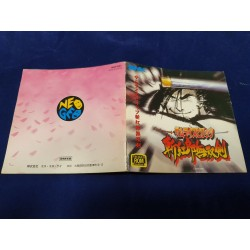 Snk - Samurai Spirits Instruction Manual Jap Neo Geo