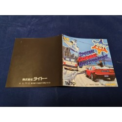 Nec - Special Criminal Investigation Instruction Manual Jap