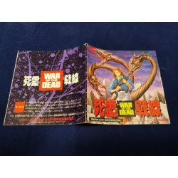 Nec - War Of The Dead Instruction Manual Jap