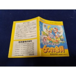 Nintendo - Super Mario 2 Instruction Manual Jap GB