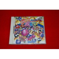 Nec PCE Super Bomberman Panic CD