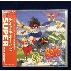 PCE Works - Chiki Chiki Boys Repro