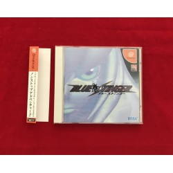 Sega Dreamcast NTSC J Blue Stinger