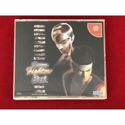 Sega Dreamcast Virtua Fighter 3 NTSC J