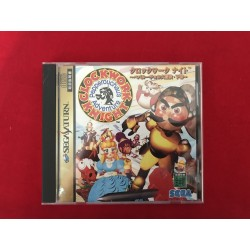 Sega Saturn Clockwork Knight NTSC J