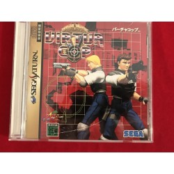 Sega Saturn Virtua Cop NTSC J