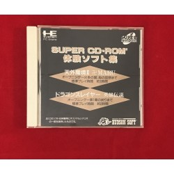 Nec - Taiken Soft Shuu Jap Cd-Rom Pc Engine