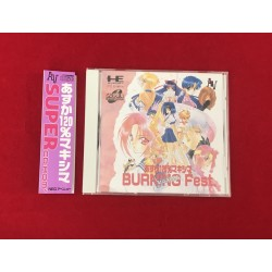 Burning Fest - Pc Engine CD-Rom