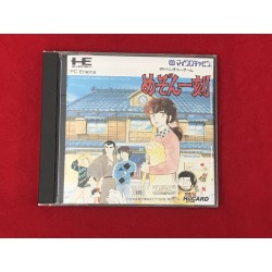 Nec Pc Engine Hu-Card Maison Ikoku Jap