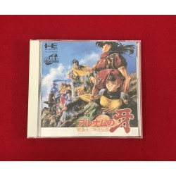 Nec Pc Engine CD-Rom Alnam no Kiba Jap