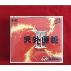 Nec Pc Engine CD-Rom Far East of Eden Maru Jap