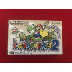 Nintendo GBA Super Mario Advance 2 Jap