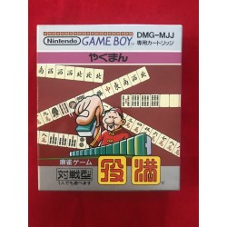 Nintendo Game Boy Yakuman NTSC J