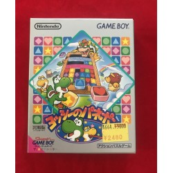 Nintendo Game Boy Yoshi No Panepon Jap Jap Game Boy