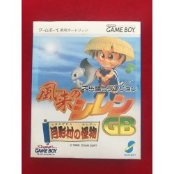 Nintendo Game Boy Fushigi No Dungeon Jap