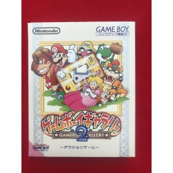 Nintendo Game Boy Gallery II Jap