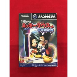 Nintendo Game Cube Mickey Mouse Magical Mirror Jap