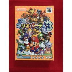 Nintendo N64 Mario Party 3 NTSC J