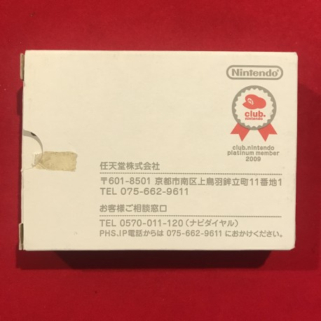 Nintendo Game&Watch Ball