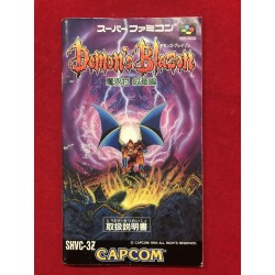 Nintendo Demon's Blazon Instruction manual Super Famicom NTSC J