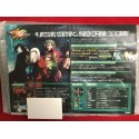 The King og Fighters 2003 SNK Jamma Board
