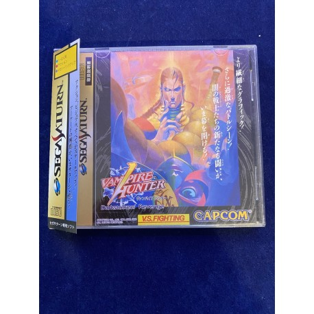 Sega Saturn Shounen Vampire Hunter Jap