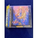 Sega Saturn Vampire Hunter Jap