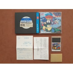 Liquid Kids - Pc Engine Hu-Card