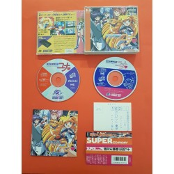 Galaxy Fraulein - Pc Engine CD-Rom