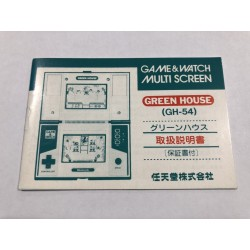 Manuale Nintendo Game&Watch Multi Screen Green House JAP