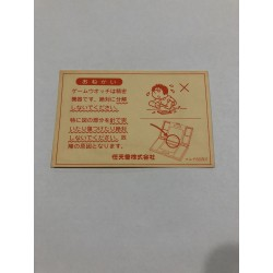 Warning Nintendo Game&Watch JAP